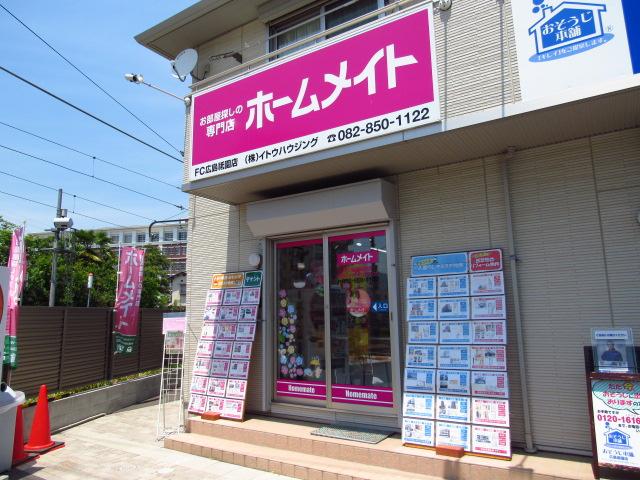 イオンネットスーパー 祇園
