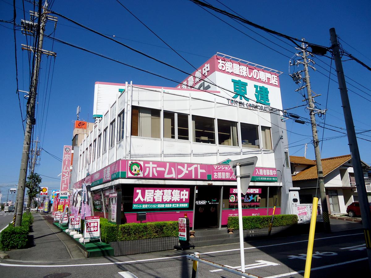 東建コーポレーション刈谷支店