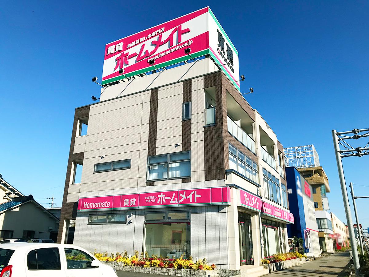 東建コーポレーション春日井支店