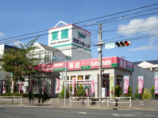 東建コーポレーション緑支店