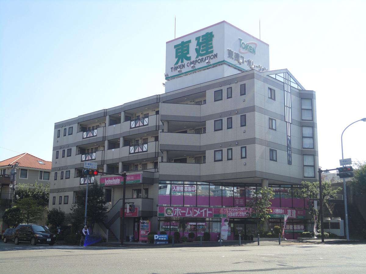 東建コーポレーション横浜支店