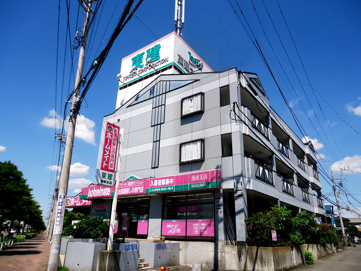 東建コーポレーション湘南支店