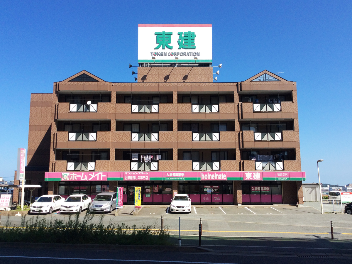 東建コーポレーション福岡支店