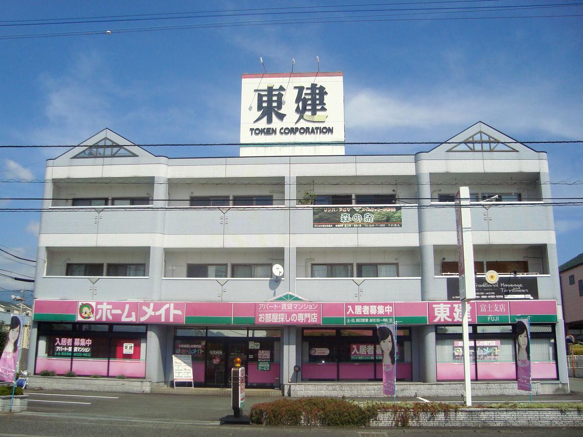 東建コーポレーション富士支店
