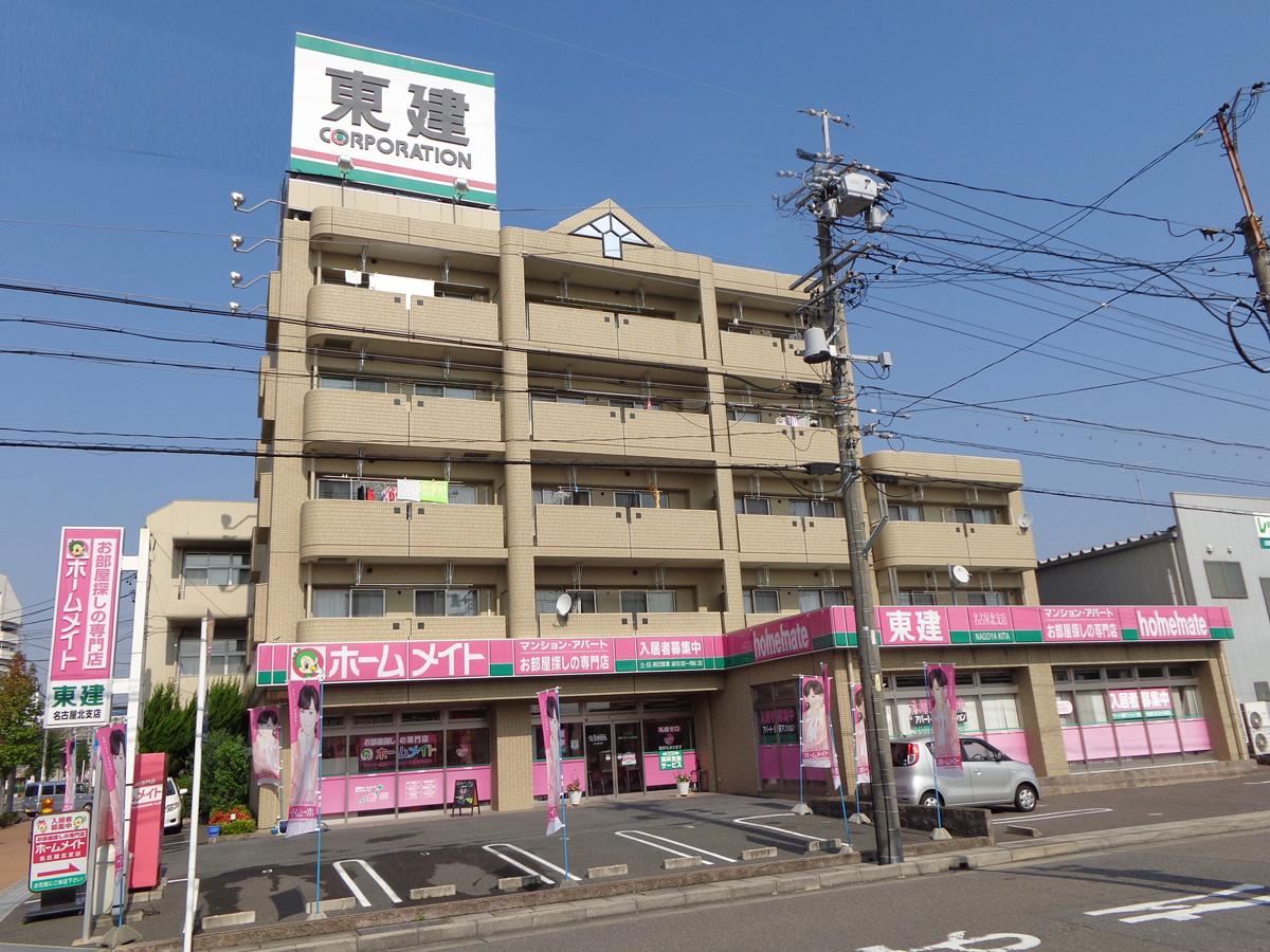 東建コーポレーション名古屋北支店