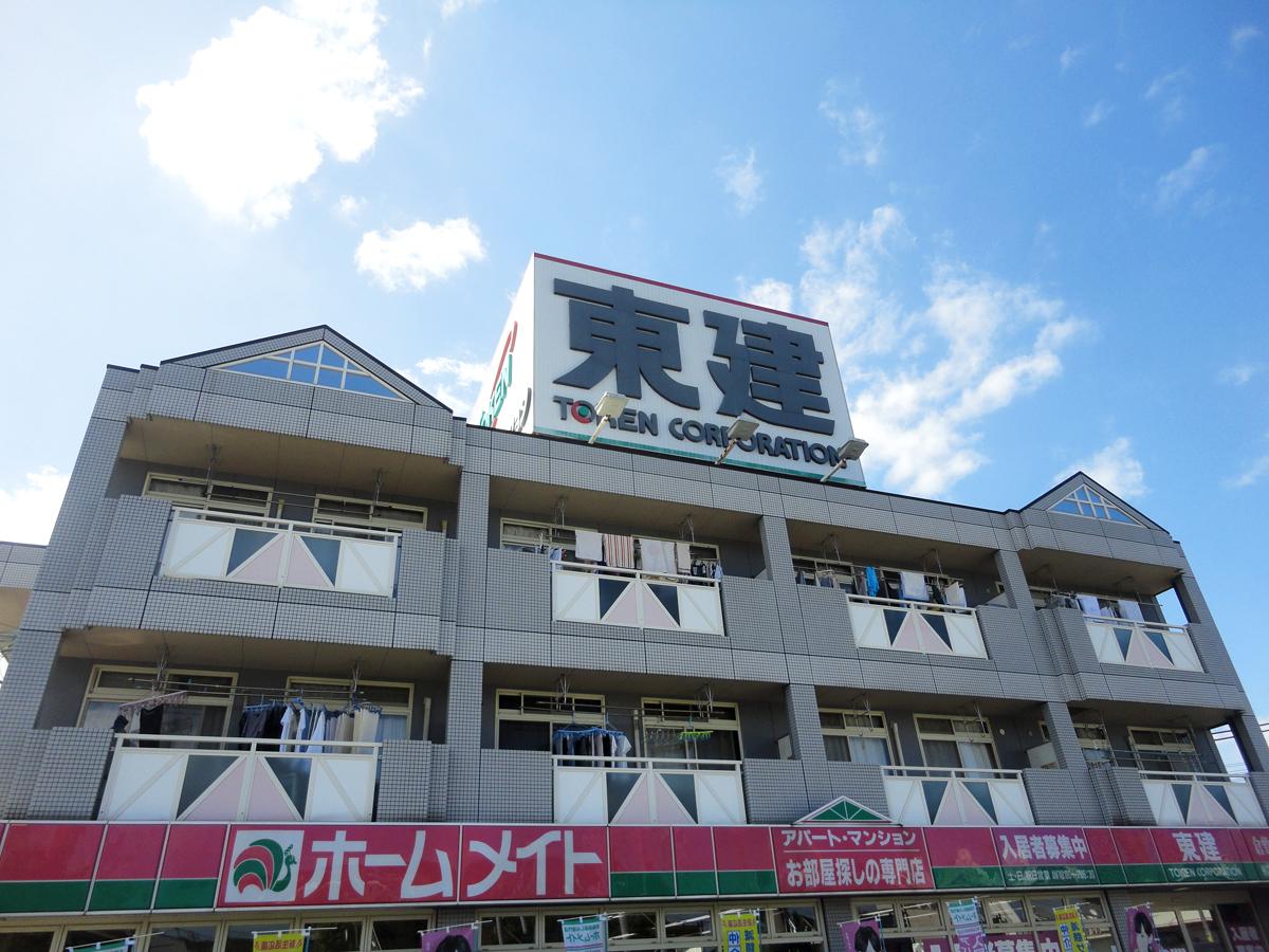 東建コーポレーション倉敷支店