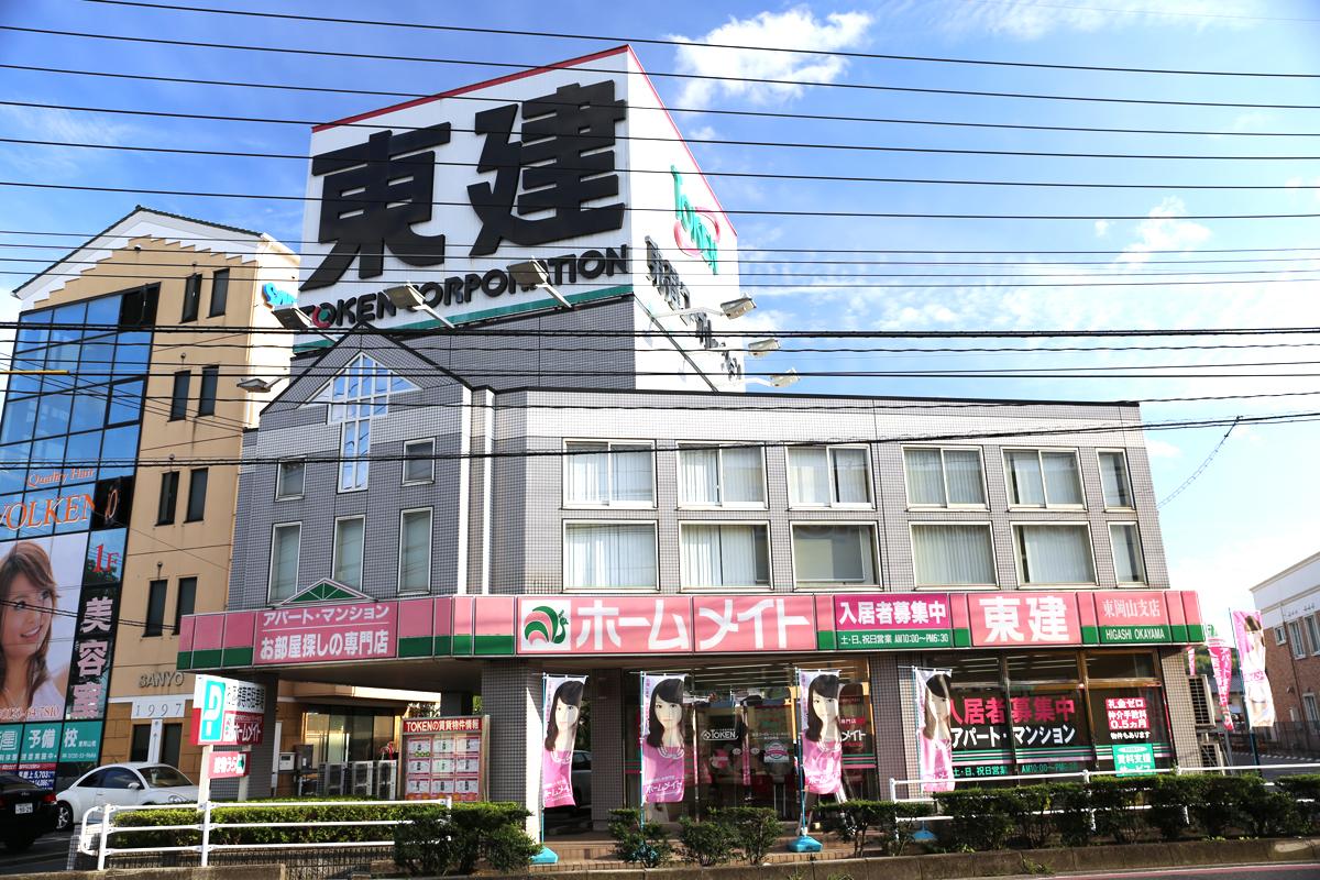 東建コーポレーション東岡山支店