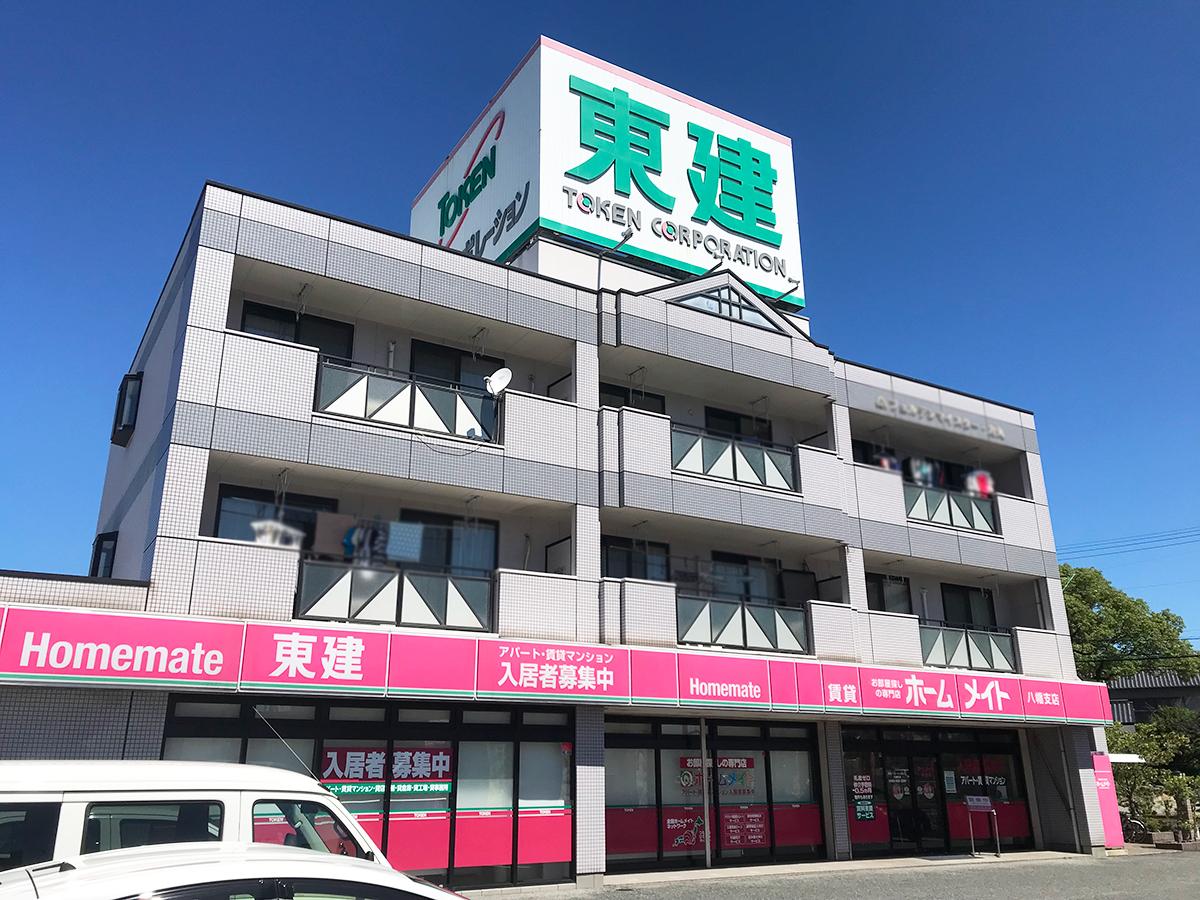 東建コーポレーション八幡支店