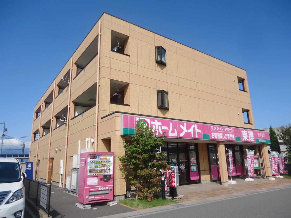 東建コーポレーション松本支店