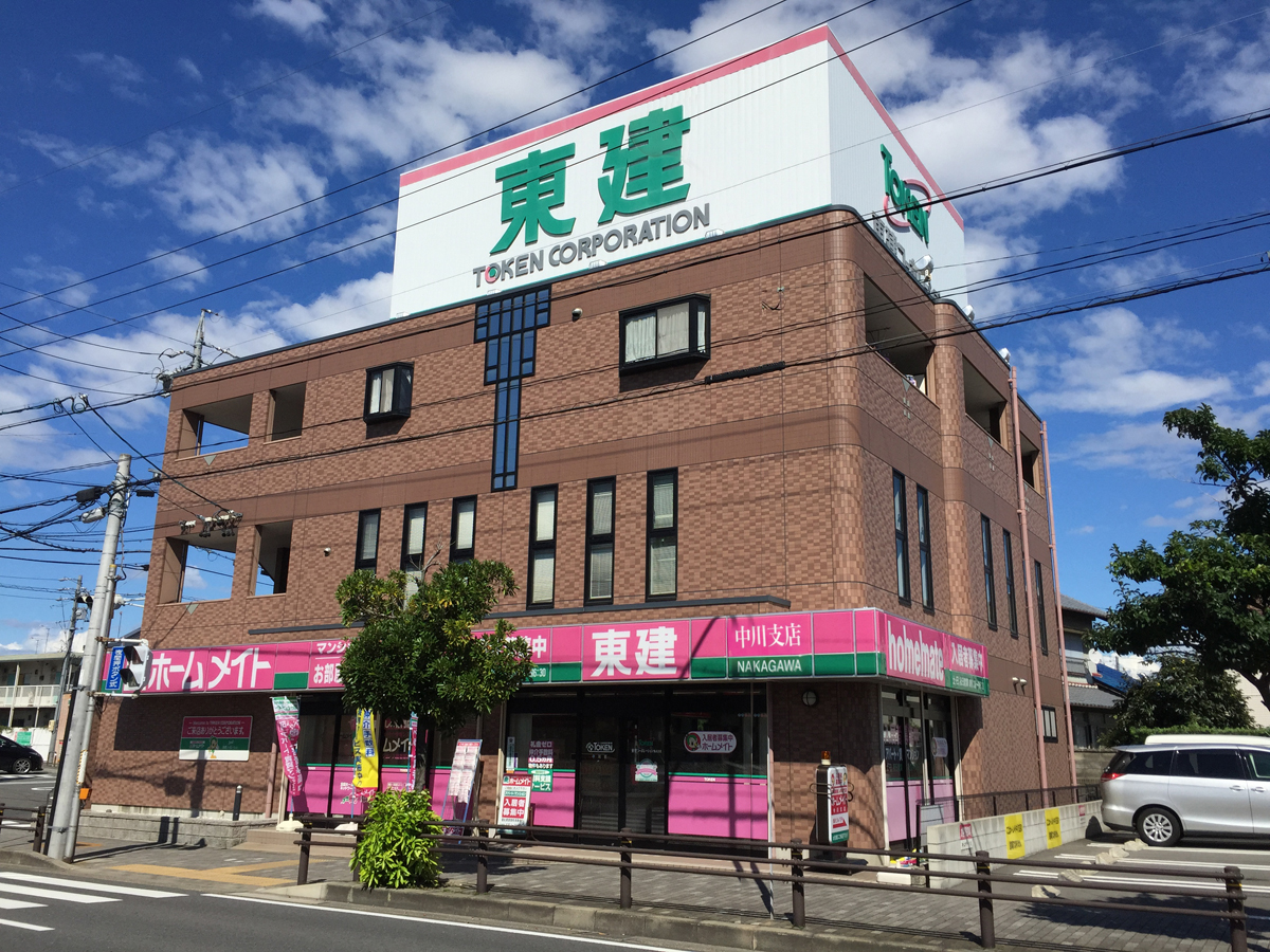 東建コーポレーション中川支店