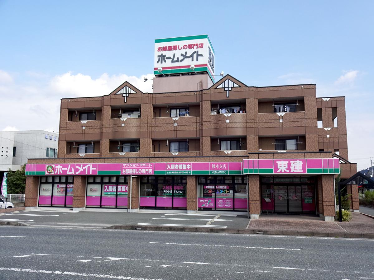 東建コーポレーション熊本支店