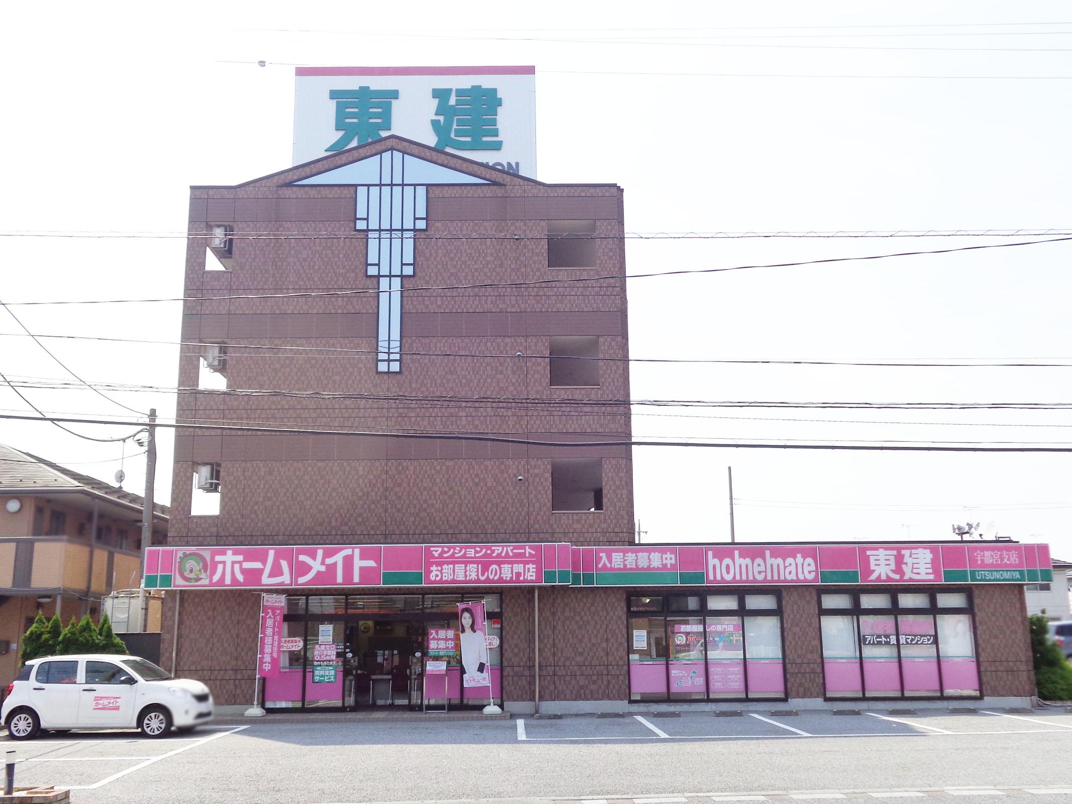 東建コーポレーション宇都宮支店