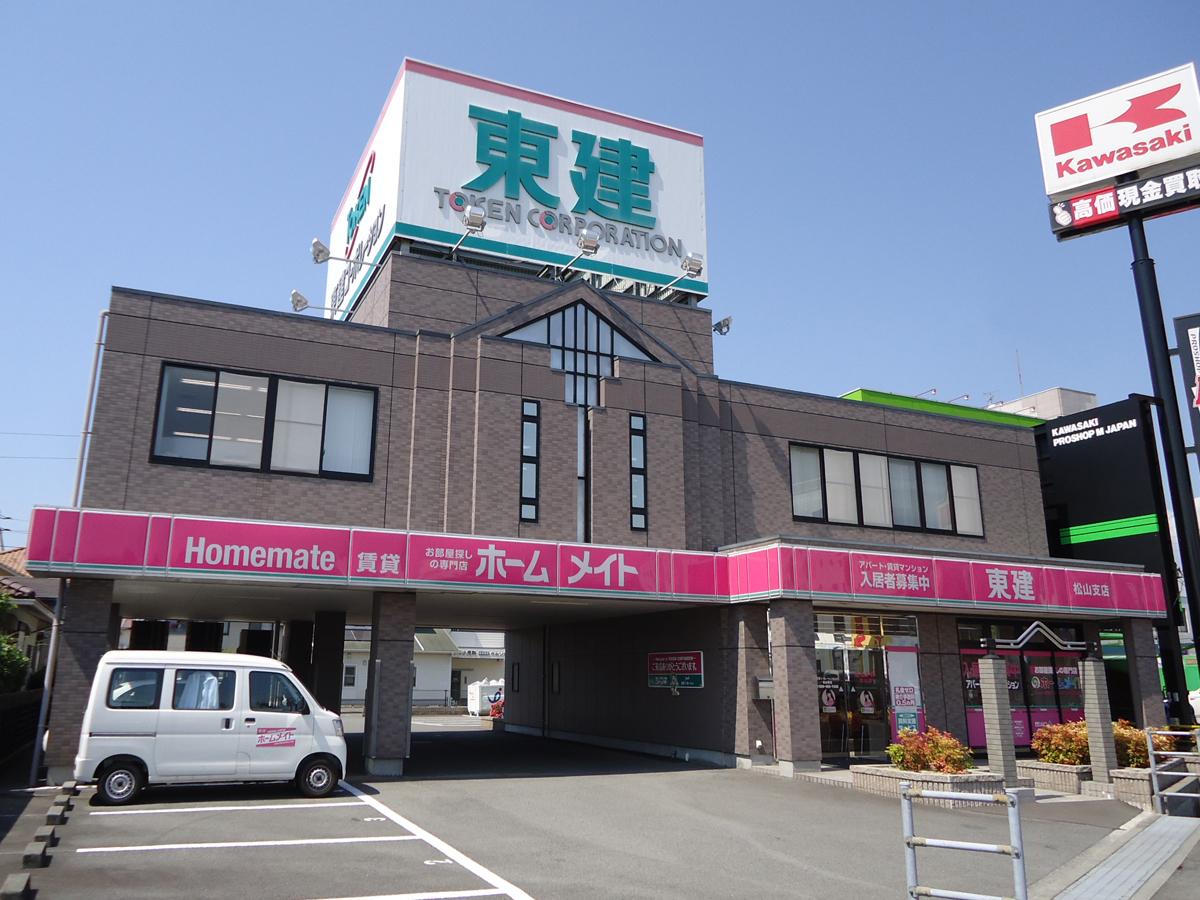 東建コーポレーション松山支店