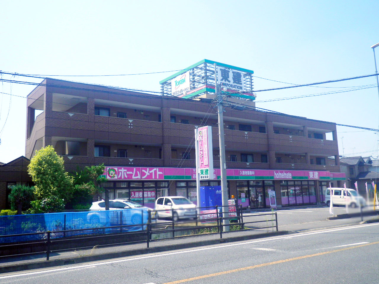 東建コーポレーション熊谷支店