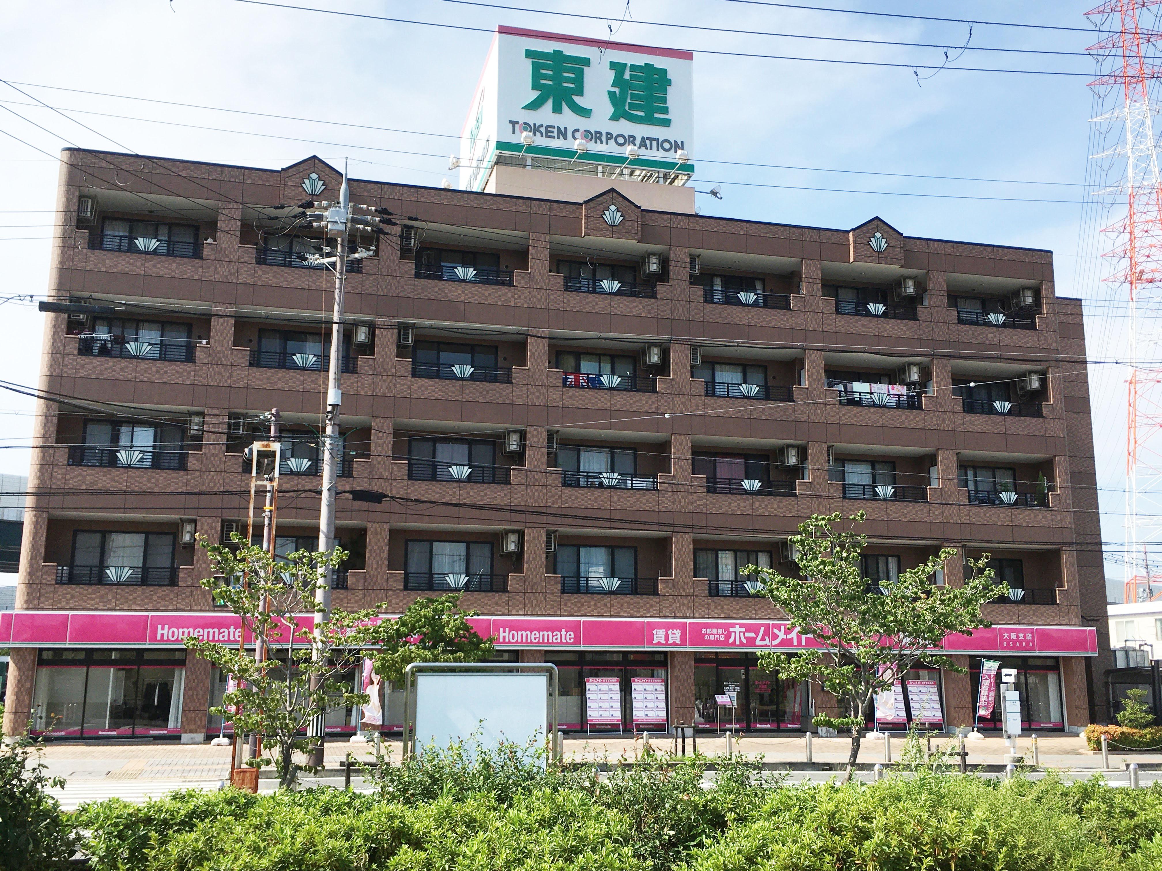 東建コーポレーション大阪支店