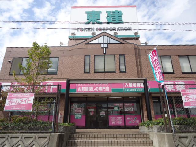 東建コーポレーション豊中支店
