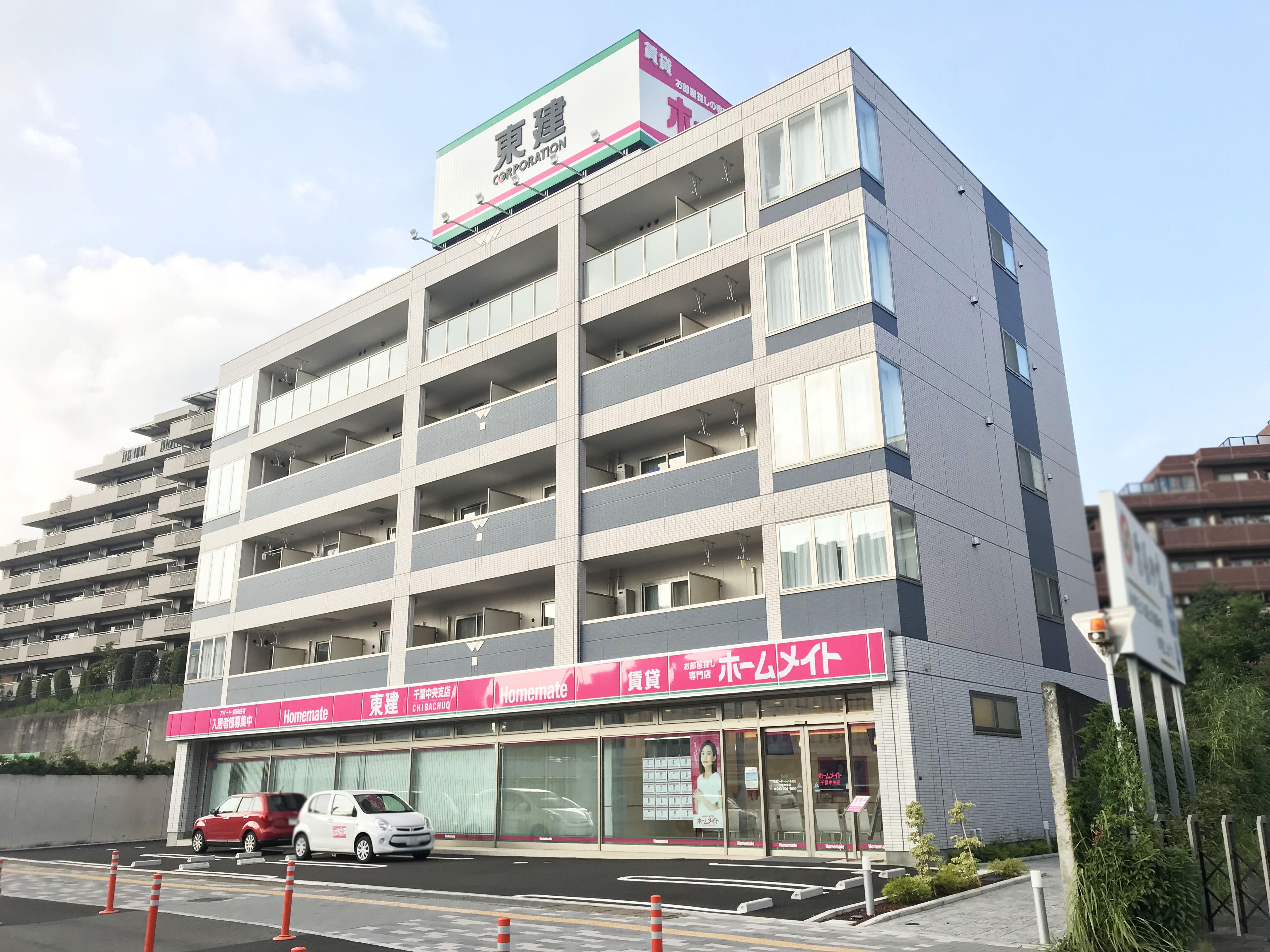 東建コーポレーション千葉中央支店