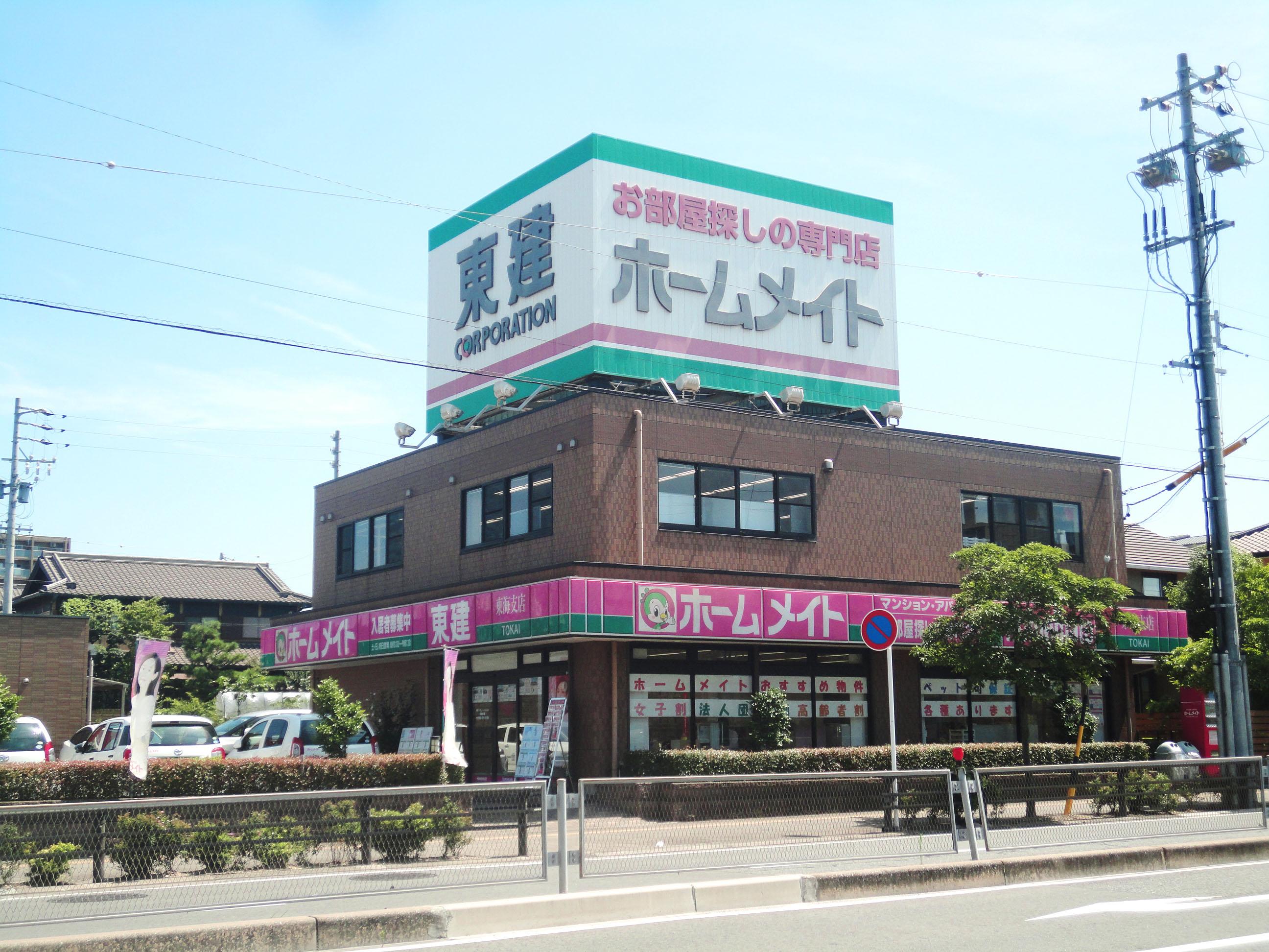 東建コーポレーション東海支店