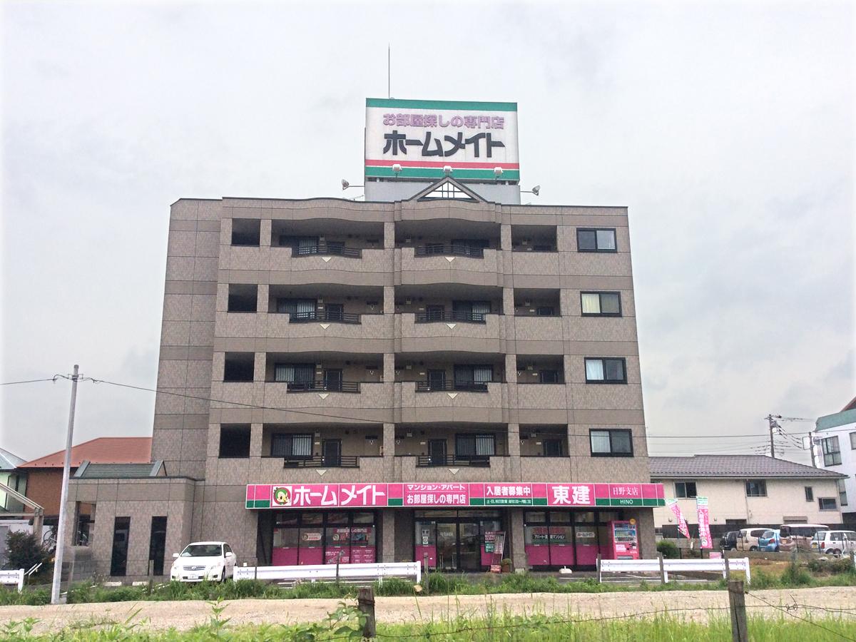 東建コーポレーション日野支店