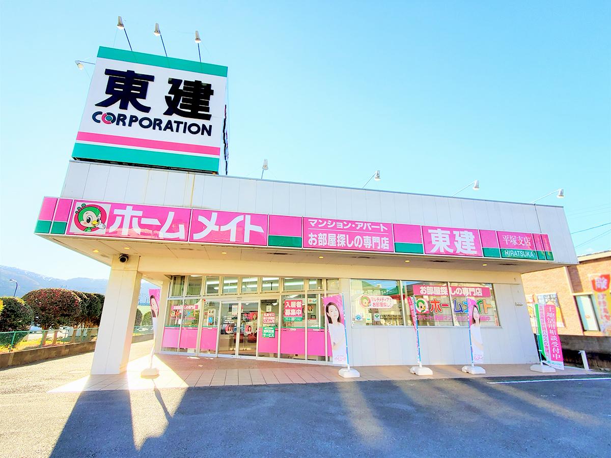 東建コーポレーション平塚支店