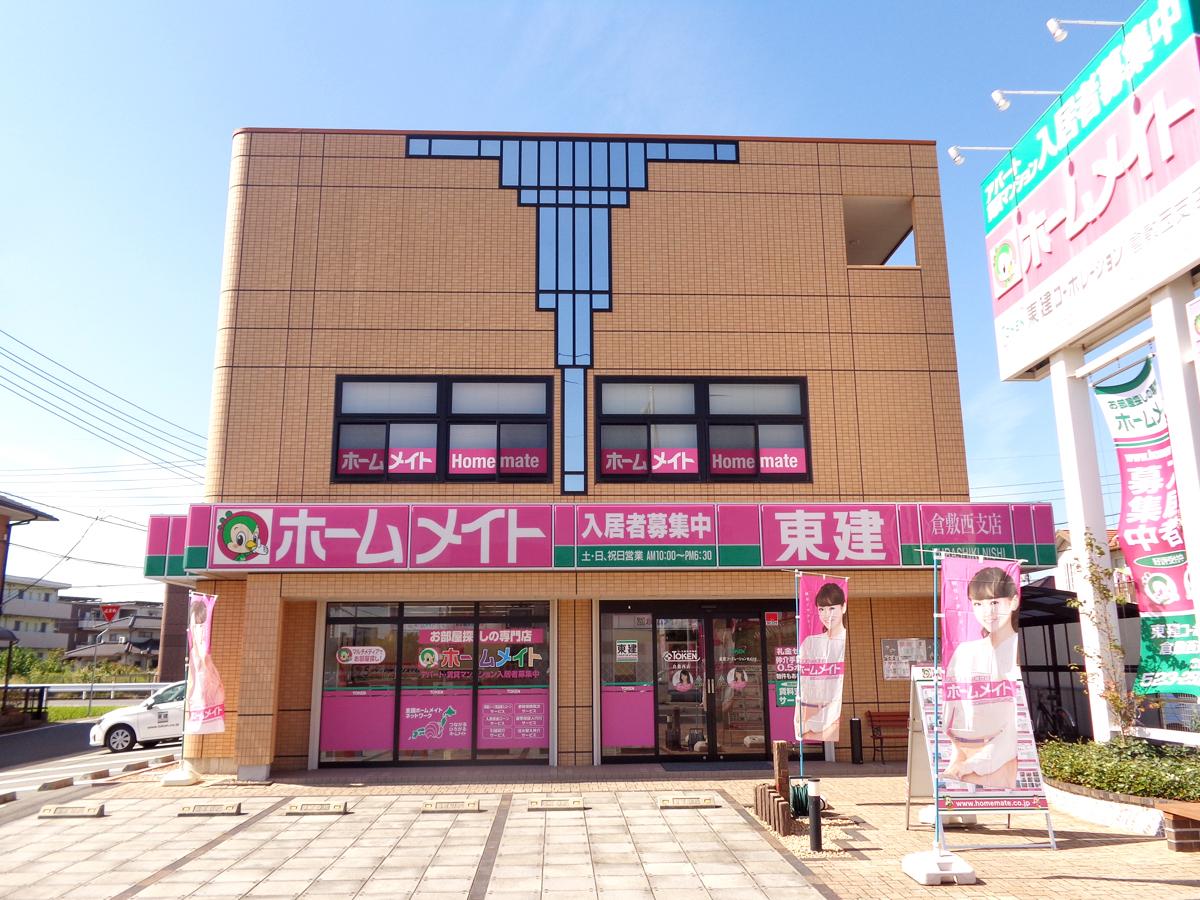 東建コーポレーション倉敷西支店