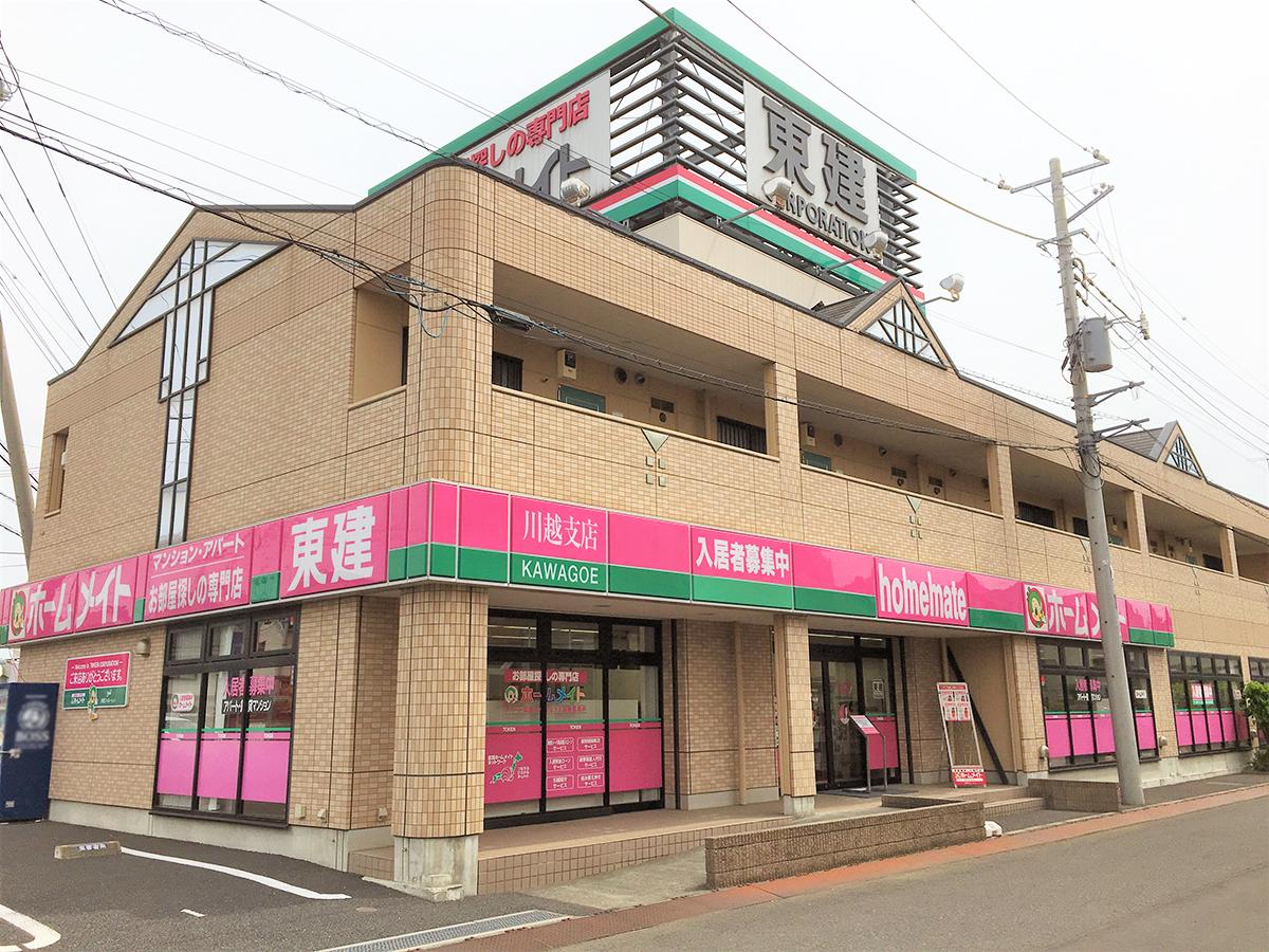 東建コーポレーション川越支店