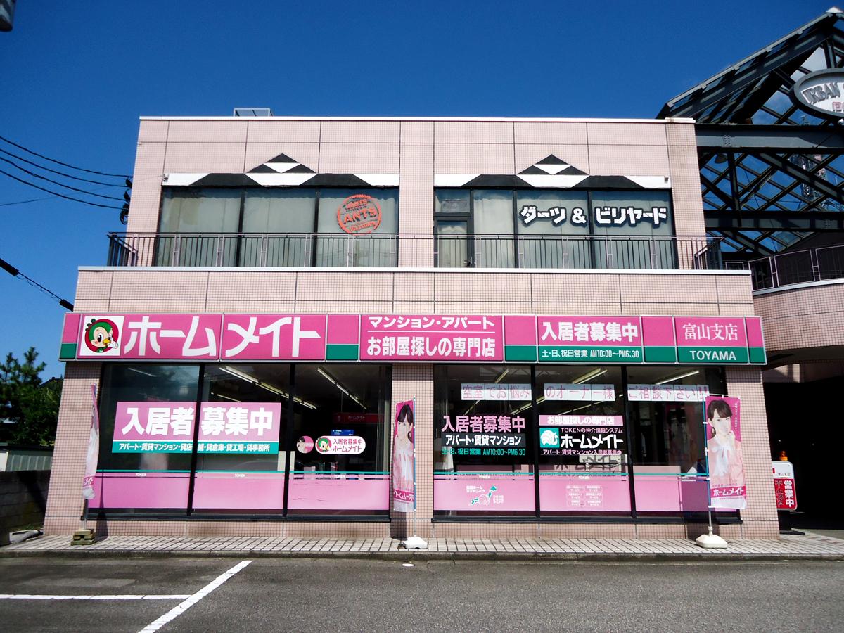 東建コーポレーション富山支店