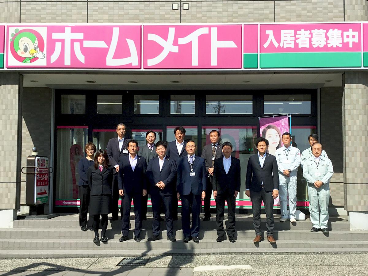 長野 日本 支店 旅行