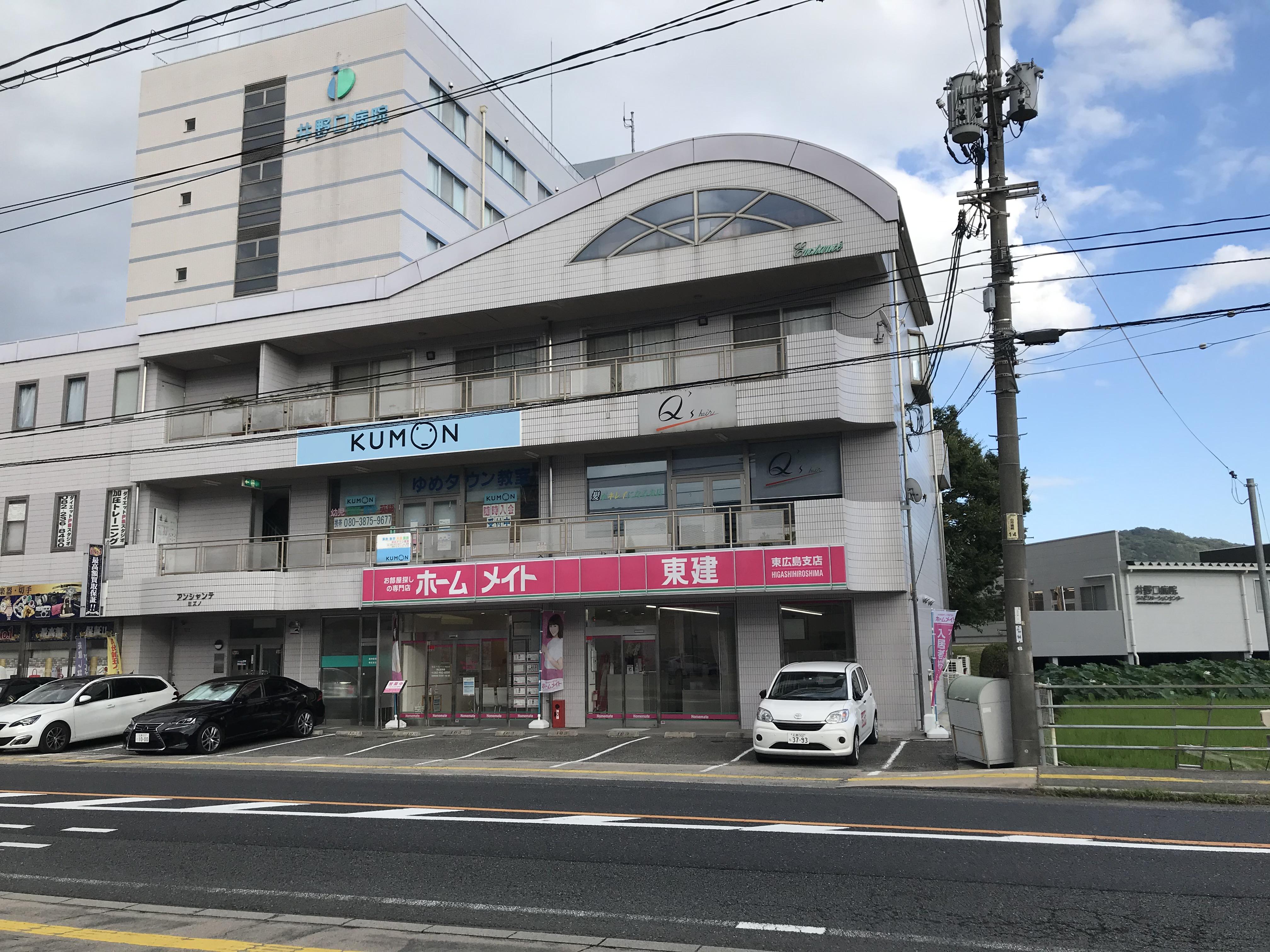 東建コーポレーション東広島支店