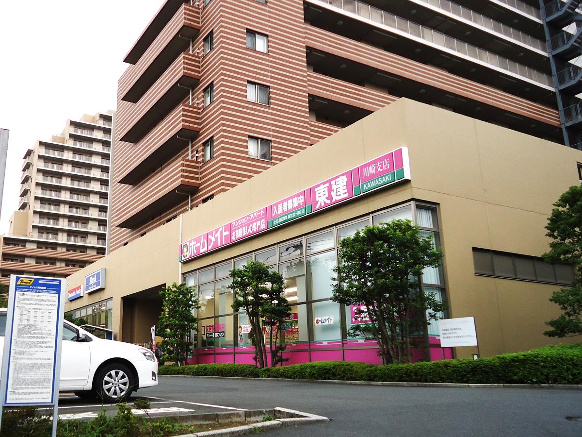 東建コーポレーション川崎支店