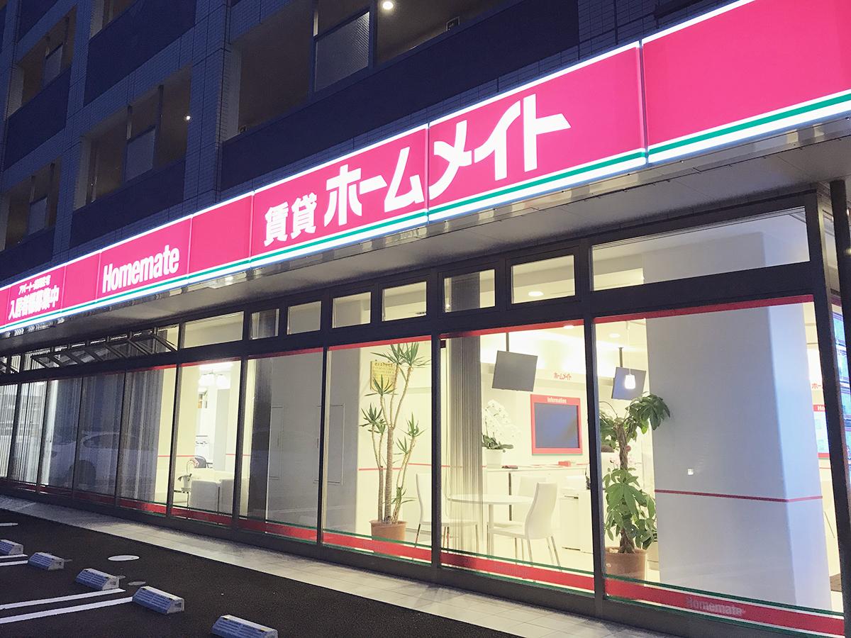 東建コーポレーション桶川支店