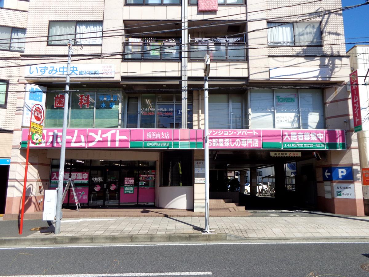 東建コーポレーション横浜南支店